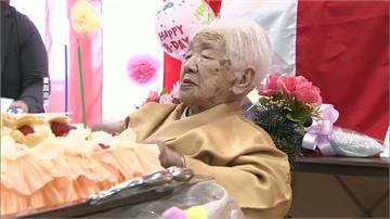 全世界她最長壽!人瑞田中加子歡慶117歲生日