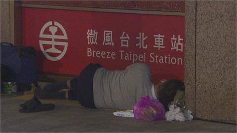 台北車站周邊已8街友確診 萬華艋舺公園6街友染疫