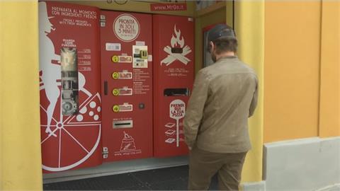 披薩販賣機「3分鐘」熱騰騰出爐  羅馬街頭奇景...有當地人認為傳統文化遭褻瀆