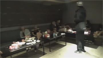 藏毒酒店頻改名不改性!至少7人染毒 遭勒令