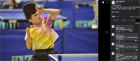 「桌球小林同學」林昀儒10歲模樣曝光 太萌讓網友想要抱一下!