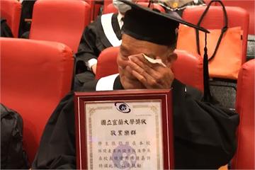 快新聞/91歲張焰灶從宜蘭大學畢業了! 4年風雨無阻未缺課、報告全用手寫