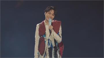 青峰巡演台北場照常開唱 神秘嘉賓「大露美背」藏在舞群