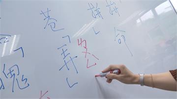 落「魄」、巷「弄」怎麼唸?國小作業搞瘋媽媽 網友驚呆