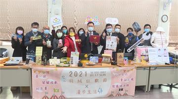 觀光工廠寒冬送暖 台南「羽絨狂歡節」來了