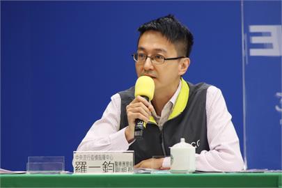 快新聞/台灣出現COVID-19「二度感染」案例?羅一鈞這樣說