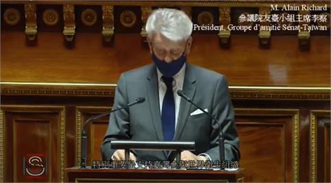 快新聞/史上首次! 法國參議院304:0挺台參與國際組織 外交部表歡迎與感謝
