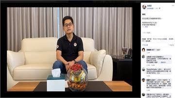 黃健庭婉謝提名 國民黨火速取消停權處分