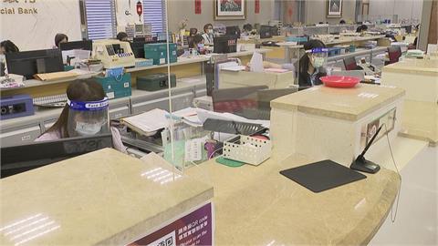 快新聞/拍板! 金管會:銀行過半員工居家隔離「可暫時停業」