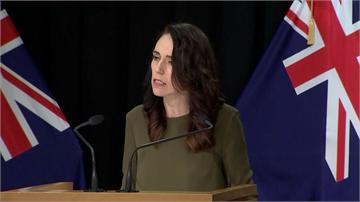 快新聞/紐西蘭疫情再起 總理阿爾登宣布國會大選延期4週