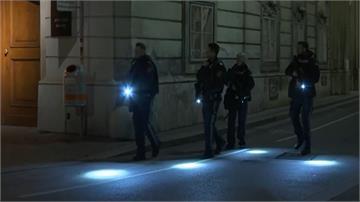 維也納猶太會所遭槍擊 至少2死多人傷