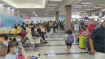 快新聞/端午連假首日! 松山機場湧人潮飛離島 民眾:憋了快半年