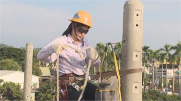 爬電線桿拉電線 台電施工班增四新「嬌」點