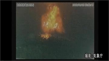 日本口永良部島火山噴發 幸未波及居民
