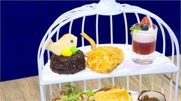 英式下午茶結合台灣食材 變身「大鳥籠」