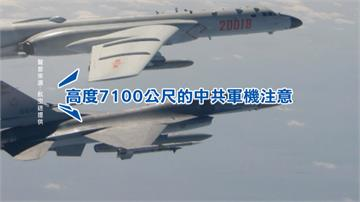 中國軍機擾台成常態 美國通過太平洋威懾倡議助台反制