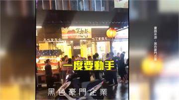 垃圾分類爆口角!滷味攤店家、中國遊客鬧上警局