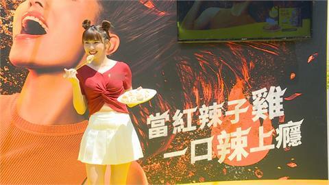 急凍食品業推「雞肉水餃」 邀峮峮任宣傳大使
