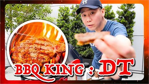 歌王今天不唱歌!陶喆自封BBQ KING 傳授烤牛排「鮮嫩多汁」絕招
