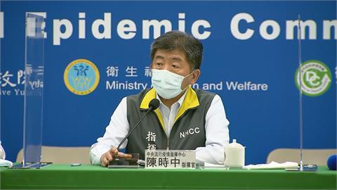快新聞/雙北明起停課至28日 陳時中呼籲「審酌學生受教權及照顧」