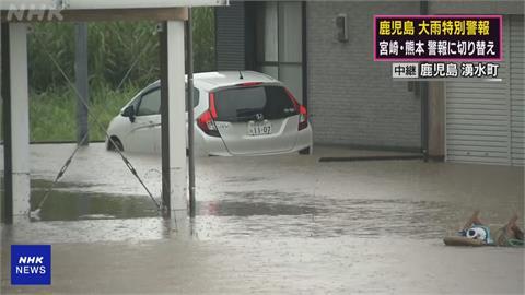 立刻採取保命行動! 鹿兒島、宮崎、熊本暴雨 發布「5級大雨特報」