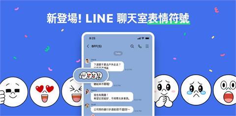 這則 LINE 訊息有點讚!只要「長按訊息」就能使用「聊天室表情符號」來傳達你的稱讚或驚訝