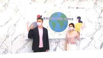 台灣防疫影片爆紅  「看見台灣101」加碼做公益