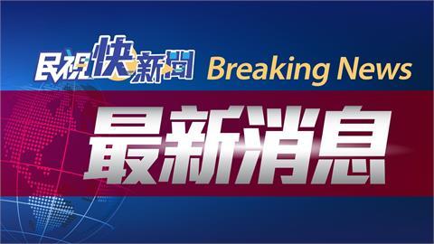 快新聞/法務部追翁茂鍾案 4檢察官10調查官違失 曾勇夫也入列