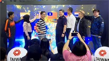 外貿協會首辦電競交流賽 邀東南亞好手切磋