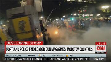 美國波特蘭動亂延燒 警放催淚彈驅離民眾