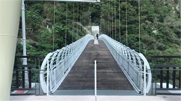 太魯閣山月吊橋 網路預約改採實名制