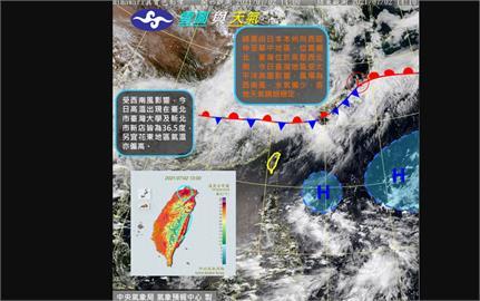 快新聞/熱帶擾動逐漸發展中 氣象局:下週可能增強為颱風
