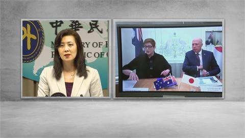 日澳會談提及台海和平穩定重要性 我外交部感謝