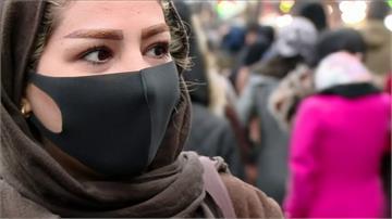 武漢肺炎/伊朗4人染病死亡...伊拉克宣布關閉邊界
