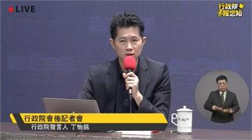 快新聞/支持觀光局退出PATA旅展! 行政院:面對中國打壓 國家尊嚴不能犧牲