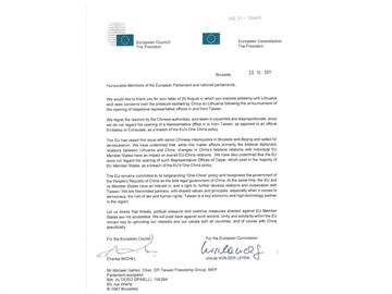 快新聞/「須反制中國威脅」 歐盟領袖聯名回函曝光:挺台與立陶宛發展合作