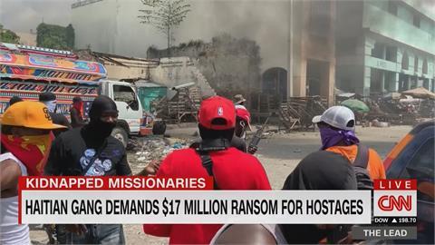 17人遭海地幫派綁架 歹徒開4.7億美元天價贖金