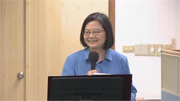 快新聞/台灣的國際地位不斷提升! 蔡英文:台美關係到了階段性高點