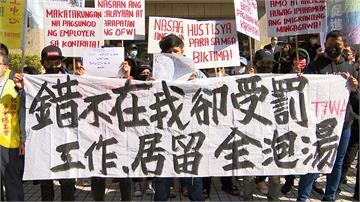 仲介雇主忘記幫外籍移工換居留證 逾期30天遭遣返 人權團體至移民署抗議