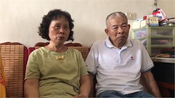 殺警案兇嫌判無罪 李承翰父母:我們命比較便宜嗎