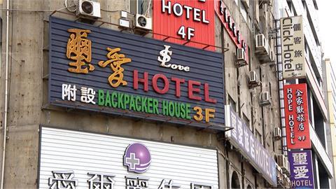 昔日站前旅店一級戰區!台北廣場大樓傳3.4.5樓旅店紛紛尋求頂讓