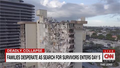 邁阿密大廈倒塌第五天 150人仍失聯結構公司示警 官員稱狀態良好 天災?人禍?