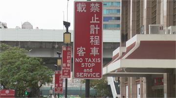 只下不上!北車西側禁載客 運將與乘客起爭執