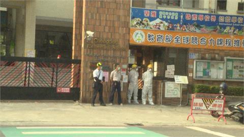 台中小六童染疫 重慶國小停課大消毒