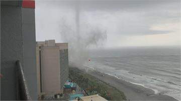 美國南卡海灘驚現水龍捲 渡假民眾疾呼:快跑!