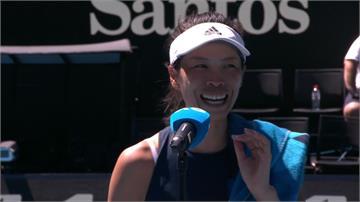 網球/謝淑薇爆冷門 擊敗世界第九強敵晉級32強