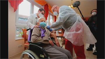 歐洲開始接種輝瑞疫苗  德國斯洛伐克搶先開打