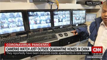 假防疫真監控?中國民眾家內竟遭強裝監視器