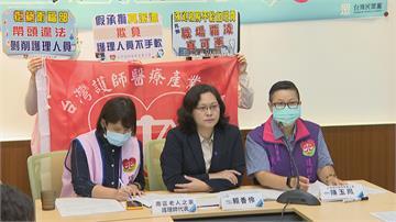 承攬商是楊志良女兒! 南區老人之家被控壓榨醫護人員