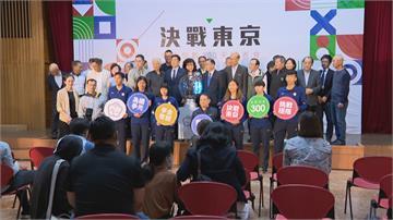 東京帕運倒數300天體育署啟動選手鑽石計畫